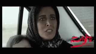 دانلود کامل فیلم ناخواسته بازی مهتاب کرامتی الناز حبیبی ستاره اسکندری