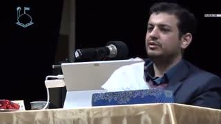 Raefipour-Sabke_Zendegi_Daneshjue-Bushehr-1396.09.04-[www.MahdiMouood.ir]