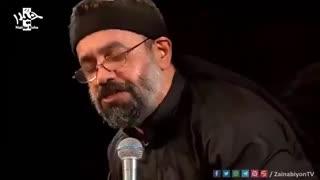 بوی سیب و حرم حبیبو  (شور بسیار زیبا) حاج محمود کریمی
