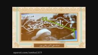 میرحسین موسوی یک فراماسون است