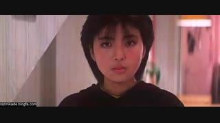 دانلود فیلم Mismatched Couples 1985 از دانی ین