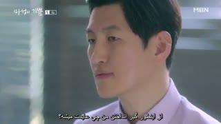 قسمت7 سریال شادی شیطانی+ زیرنویس چسبیده( پیشنهادویژه)