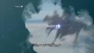معرفی پردازنده های AMD - فارسی
