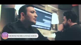 آهنگ جدید و بسیار شنیدنی بیقرارم با صدای خواننده محسن ابراهیم زاده
