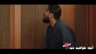 قسمت 20 سریال ساخت ایران 2 / قسمت بیستم سریال ساخت ایران / ساخت ایران 2 قسمت 20
