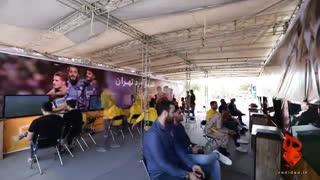 دربی ۸۸ - پرسپلیس - استقلال | DERBY - Perspolis - Esteghlal