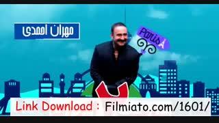 تغییر زمان پخش قسمت 20 ساخت ایران 2 . دانلود لینک مستقیم ساخت ایران 2 قسمت 20