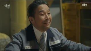 قسمت ششم سریال کره ای سقوط به خاطر بی گناهی +زیرنویسFalling for Innocence با بازی جانگ کیونگ هو ، یون هیون مین و Kim