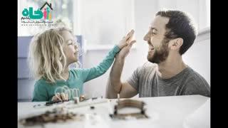 بهترین روش تنبیه و تشویق کودک چیست؟