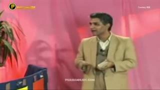 ویدئویی خاطره انگیز از «مسابقه هفته» در «ساعت خوش»، با بازی مهران مدیری، رضا عطاران و...