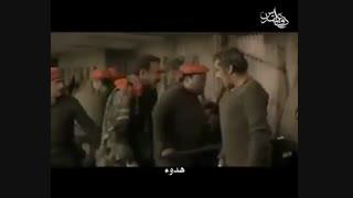 دانلود فیلم تنگه ابوقریب ( کامل و بدون سانسور ) + خرید قانونی ( آنلاین ) غیر رایگان
