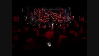 حاج حسین سیب سرخی-شب هشتم محرم