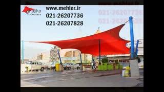 فروش انواع آلاچیق توسط شرکت سازه چادری غشا 02126207828