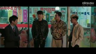 قسمت سوم وب درامای Dokgo Rewind با بازی سهون عضو EXO و کانگ مینا عضو Gugudan + کیفیت بالا + زیرنویس فارسی