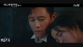 میکس غمگین با همه ی شخصیت های سریال کره ای آقای آفتاب