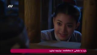 دوبله سریال اوک نیو  قسمت 2  دوم   کره ای