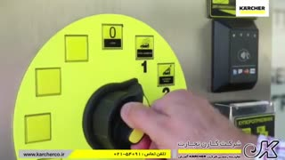 دستگاه واترجت صنعتی | کارواش سیار | نظافت صنعتی