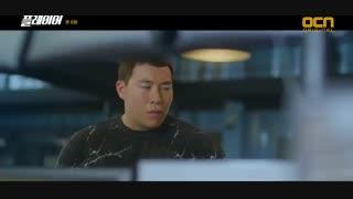 قسمت ششم سریال کره ای بازیکن – Player 2018 - با زیرنویس فارسی