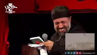 ما از تو به غیر تو نداریم (حکایت دوست) حاج محمود کریمی | Urdu English Arabic Subtitle