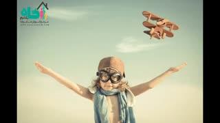 ۵ عامل مهم در رسیدن به هدف نهایی کودکان