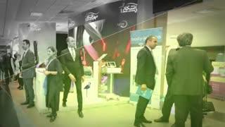 کنگره بین المللی زنان و مامایی ایران