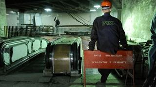 بزرگ ترین پناهگاه اتمی دنیا در متروهای روسیه