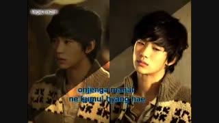 کیم سو هیون