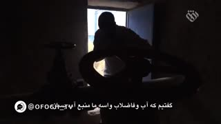 مستند روزگار اکبر || قسمت 1