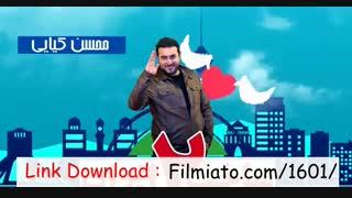 سریال ساخت ایران 2 قسمت 21 ( بیست و یکم ) دانلود Full HQ