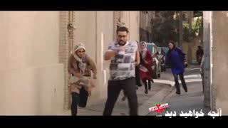 سریال ساخت ایران 2 قسمت آخر ( قسمت 22 ساخت ایران 2 ) ( خرید و دانلود قانونی ) - نماشا