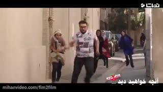 سریال ساخت ایران 2 قسمت 21 (سریال)(کامل)|فصل دوم سریال ساخت ایران 2