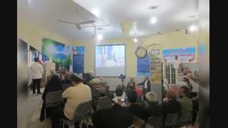 گزارش تصویری همایش مدیران انجمن های غذای طبیعی سراسر کشور در قم با حضور حضرت آیت الله دکتر علی رضائی بیرجندی