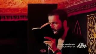ای سلام هرشبم - شور فوق العاده حاج حسین سیب سرخی (مداحی)