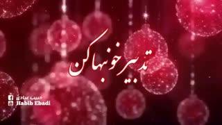 گلچین شعر مولانا درباره خدا و عشق