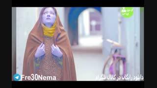 دانلود رایگان فیلم جن زیبا|جن زیبا|full hd|hq|4k|hd|1080p|720p|480p|فیلم جن زیبا