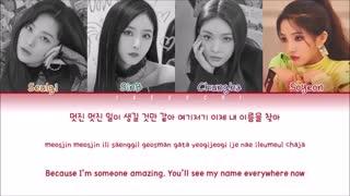 لیریک آهنگ wow thing از soyeon و chungha و sinB و seulgi