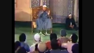 قرائت تصویری  فوق زیبای سوره مبارکه الحجر توسط شیخ عبدالباسط رحمت الله علیه در مسجد امام حسین(ع) قاهره