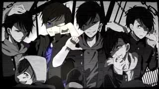 ✧ Nightcore → Solo✧