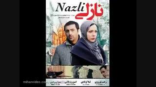 دانلود فیلم سینمایی نازلی [ایرانی]