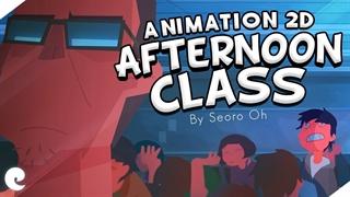 انیمیشن کوتاه کلاس بعد از ظهر