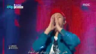 زیر نویس فارسی  I'm fine  _ BTS