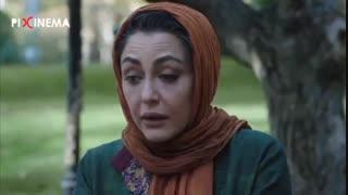 فیلم آزاد به قید شرط سکانس دیدار کیوان (امیر جعفری) و همسر سابقش (شقایق فراهانی)