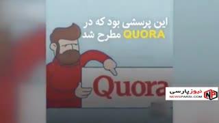 زبان فارسی به گوش خارجیها چگونه است؟