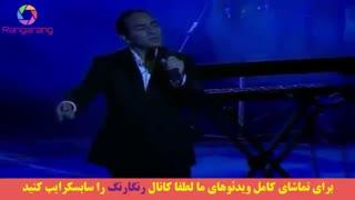 اجرای خنده دار حسن ریوندی برج میلاد سال 97 Hasan Reyvandi New Show
