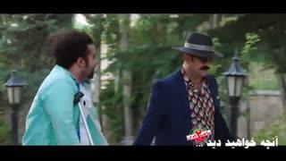 قسمت 22 ساخت ایران 2 ( سریال ساخت ایران 2 قسمت آخر ) و4K کامل