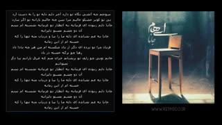 موسیقی و شعر