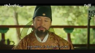 قسمت سیزدهم سریال کره ای شوهر صد روزه من 2018 100Days My Prince با بازی نام جی هیون و دی او [ عضو اکسو ] + زیرنویس فارسی چسبیده