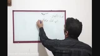 شورای حل اختلاف-قسمت. 2-4