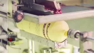 تولید بطری پلاستیکی - اوان پلاست