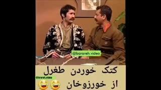 کتک خوردن طغرل از خورزوو خان
